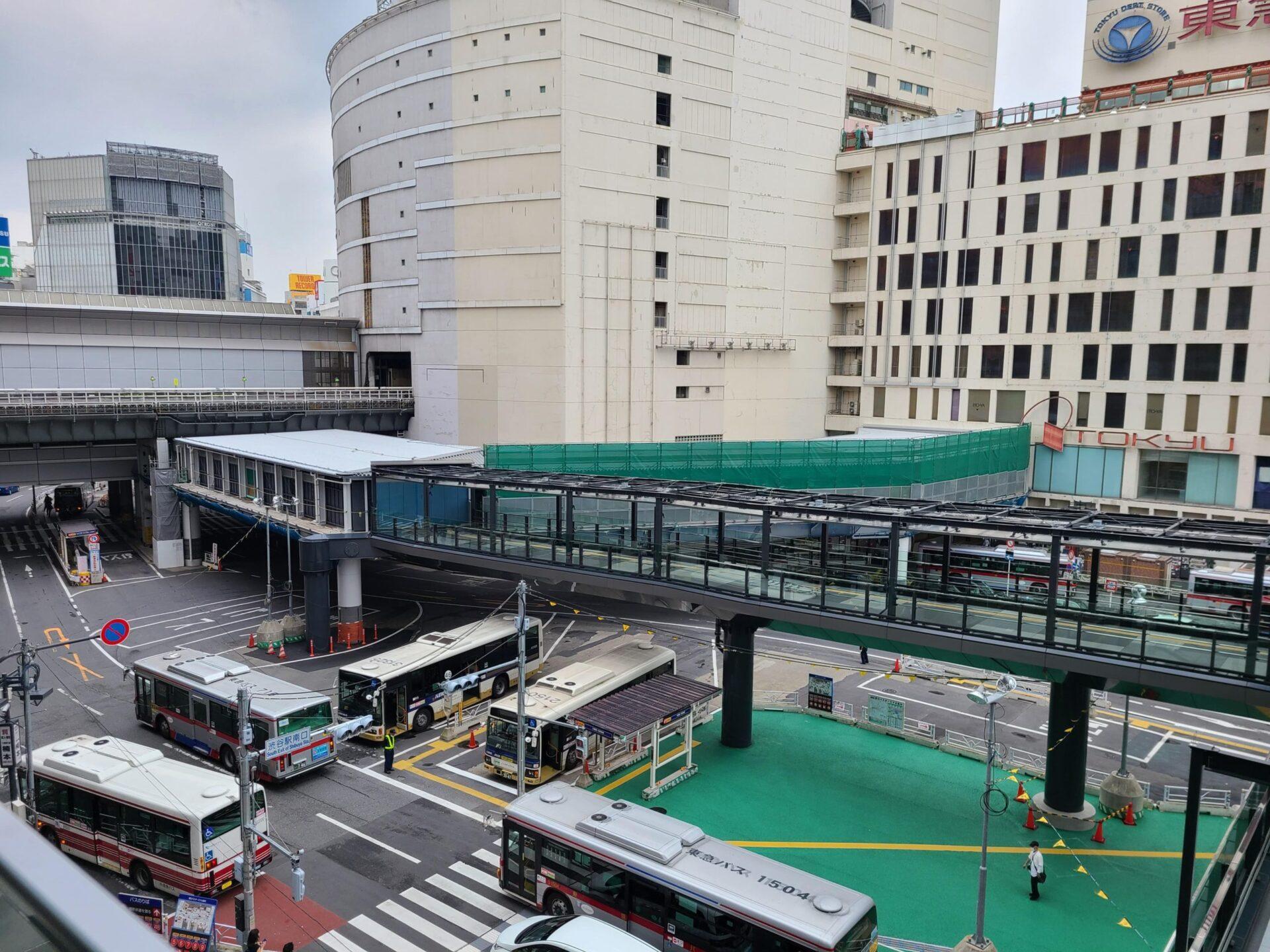 防水工事の実績(渋谷駅)施工前